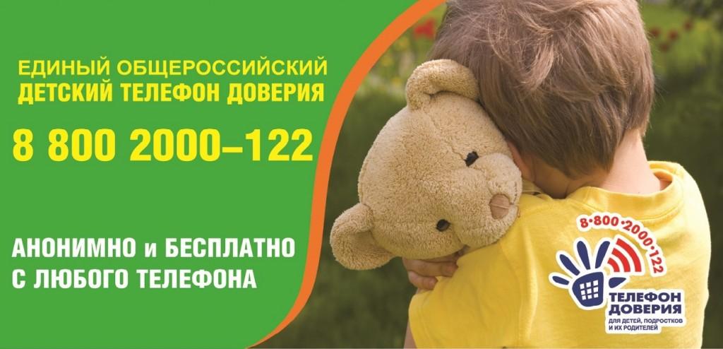 1514018138_ty-ne-odin